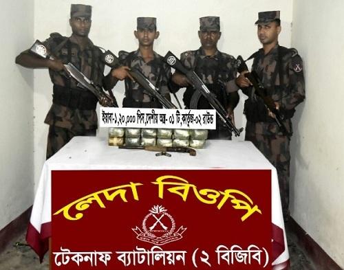 Rohingya man killed in 'gunfight'