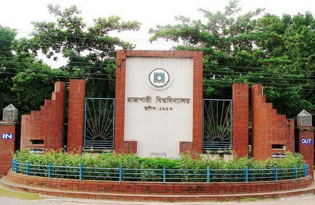 Two BCL activists expelled over beating RU student