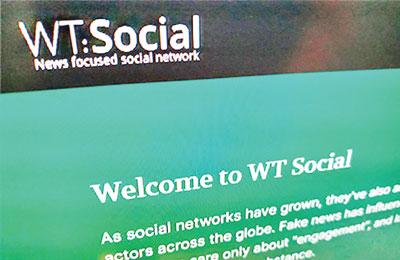 'WT: Social': FB, Twitter rival social network