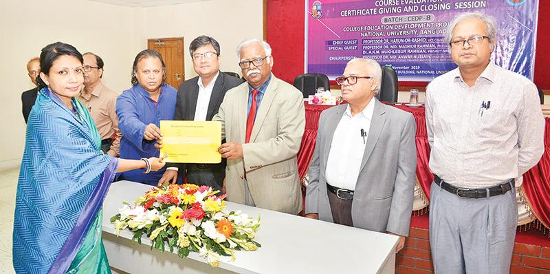 National University vows zero tolerance to corruption : Prof Harun-or-Rashid