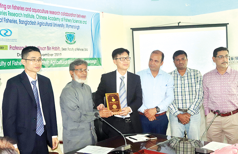An agreement has been signed between Fisheries Faculty of Bangladesh Agricultural University