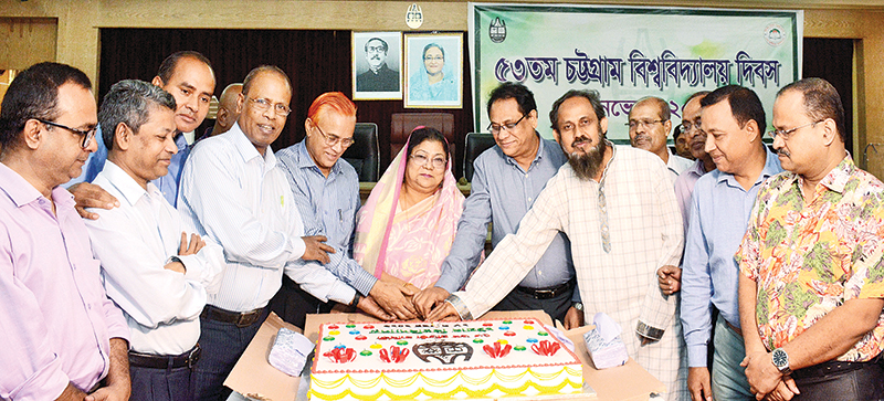 Vice-Chancellor of Chittagong University Prof Dr Shirin Akhter rncelebrating the 53th university day