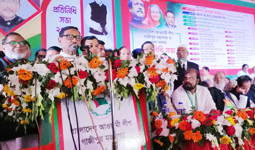 BNP's days are numbered, says Obaidul