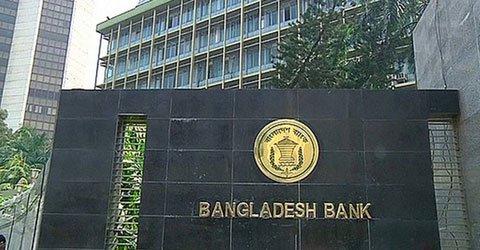 BB raises home-loan limit to Tk 20m