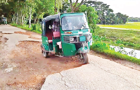Sorry state of Noakhali road mounts people's sufferings