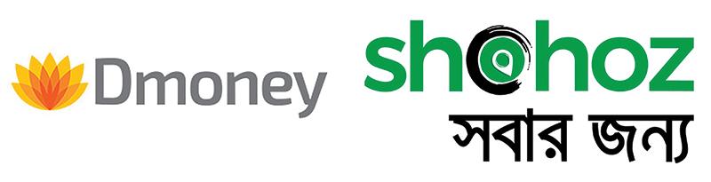 Dmoney and Shohoz breaches user data