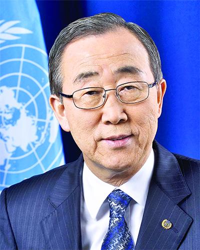 Ban Ki-moon due on Friday