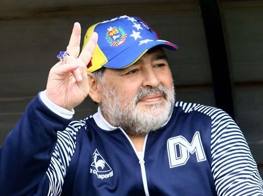 Maradona: Leaving Gimnasia 'hurts my soul'