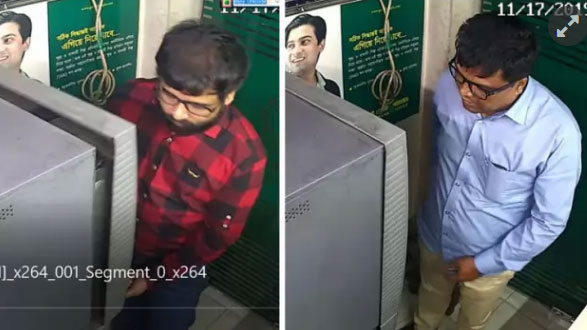 Case filed over looting money from Cumilla ATM booth