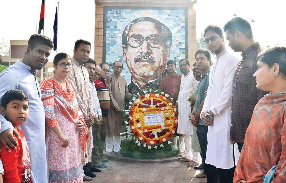 21th founding anniversary of Bangabandhu Sheikh Mujibur Rahman Agricultural University