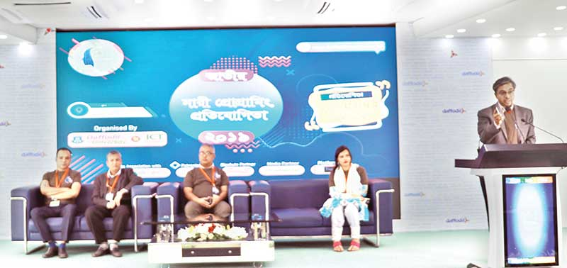 DIU holds national girls' programming contest