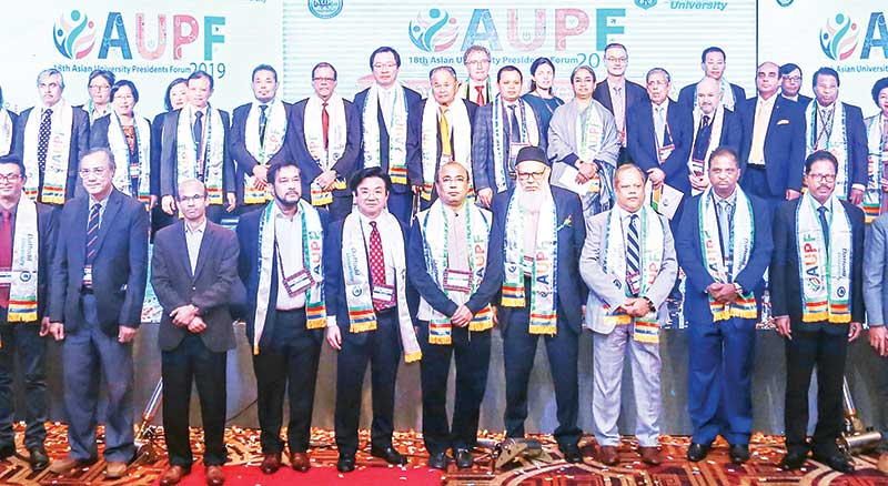 18th Asian University Presidents forum held in Bangladesh