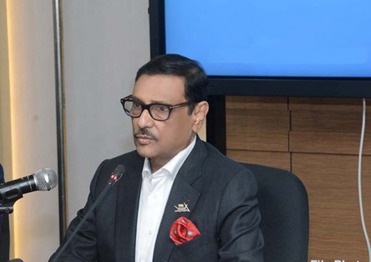 Obaidul Quader urges all to maintain 'stay at home'
