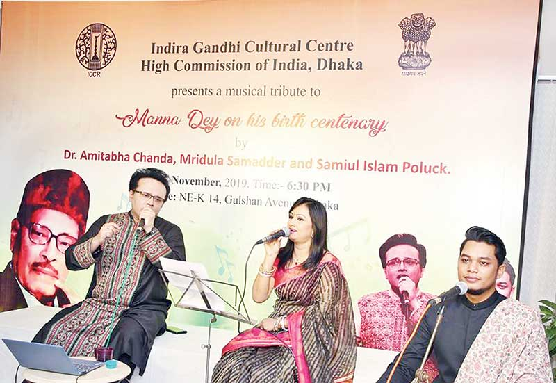 IGCC celebrates Manna Dey's birth centenary