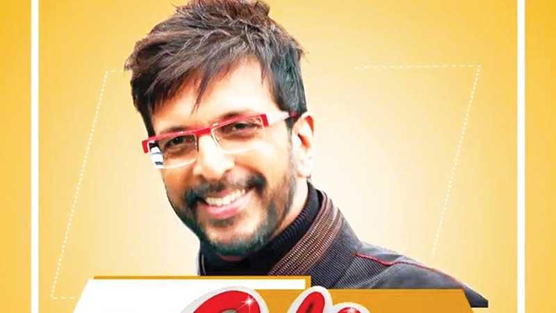Jaaved Jaaferi joins Varun Dhawan, Sara Ali Khan for Coolie No 1