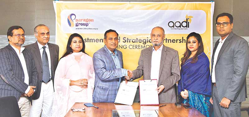 Paragon to fund Aadi for hitting global e-commerce market
