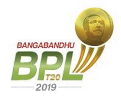 BCB gears up for grand BBPL opening ceremony
