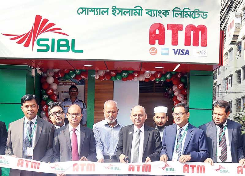 Social Islami Bank Limited (SIBL) Managing Director and CEO Quazi Osman Ali