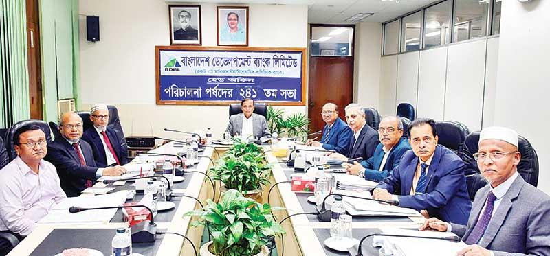 241st board meeting of Bangladesh Development Bank Limited