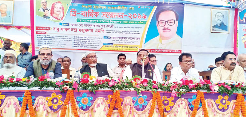 Food Minister and General Secretary of Naogaon District Awami League speaks as chief guest