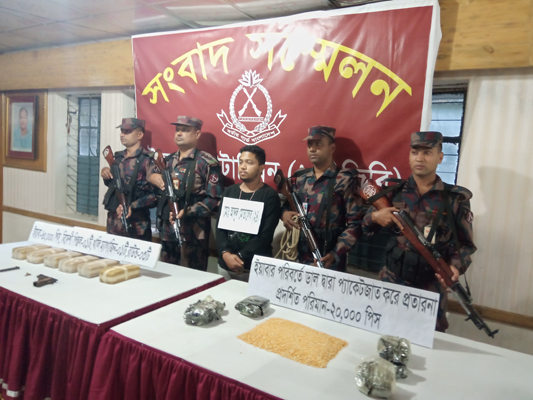 BCL leader held with arms and drugs