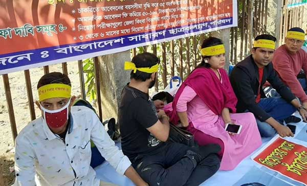 Job seekers' hunger strike enters 2nd day