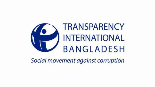 TIB criticises govt for announcing 10% VAT rebate on coal import