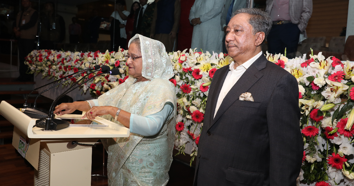 PM opens BPL with firework display