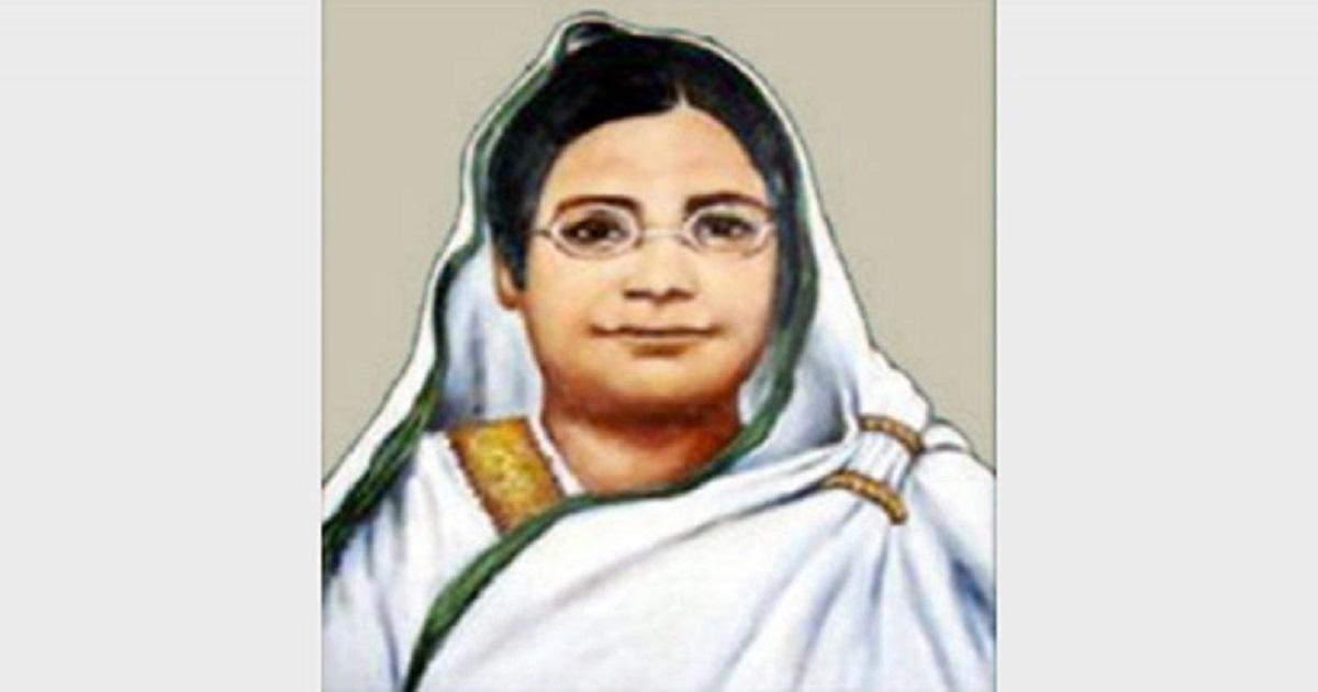 Begum Rokeya Day Monday
