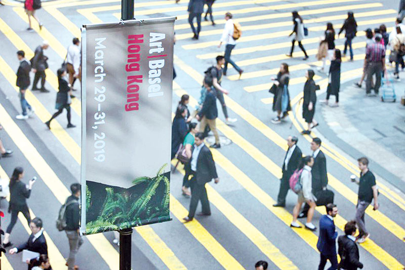 Art Basel in Hong Kong is due to run from 19 to 21 March 2020