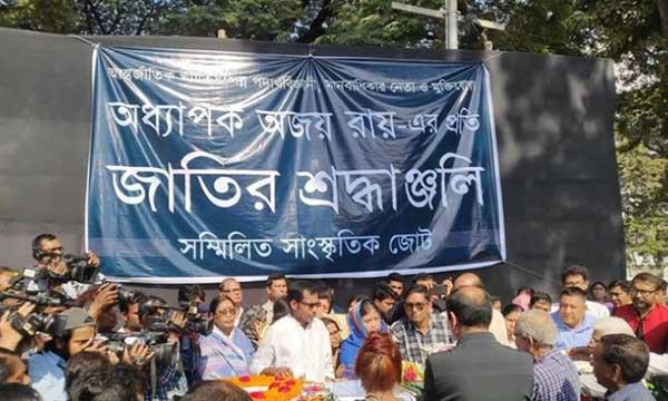 Prof Ajoy Roy's body at Shaheed Minar