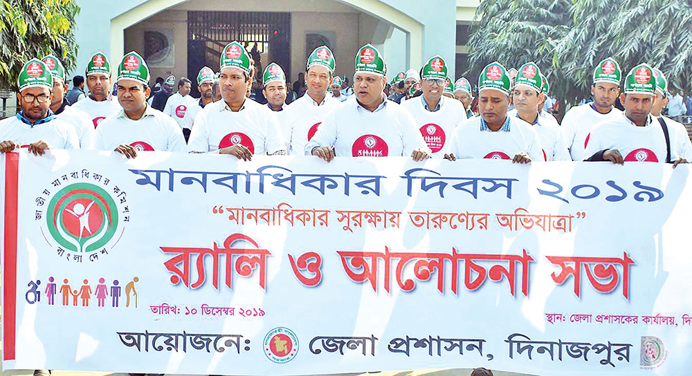 To mark the International Human Rights Day, a colourful rally led by DC Md Mahmudul Alam was brought out in Dinajpur Town on Tuesday.photo: observer