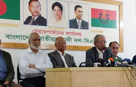 BNP disappointed over Khaleda's bail rejection