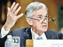US Federal Reserve keeps interest rates on hold