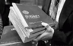US budget deficit rises to $209 billion in November