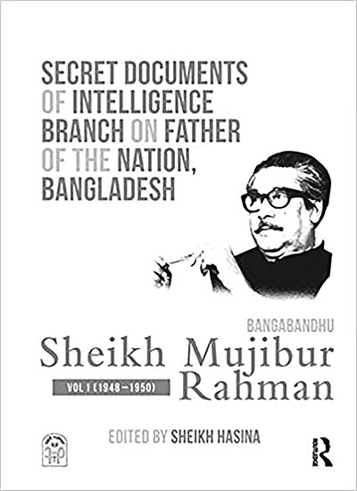 SECRET DOCUMENTS OF INTELLIGENCE BRANCH ON FATHER OF THE NATION