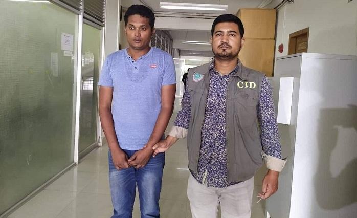 CID detains man for online fraud