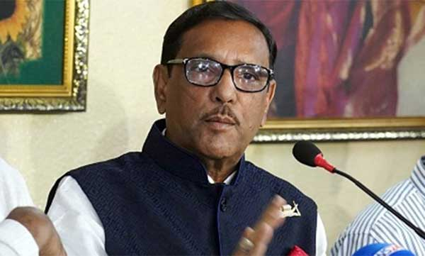 No compromise with anti-liberation forces: Quader