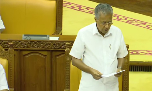 """""""The Act contradicts the basic values and principles of the Constitution"""", Kerala Chief Minister Vijayan said: Indian Express"""