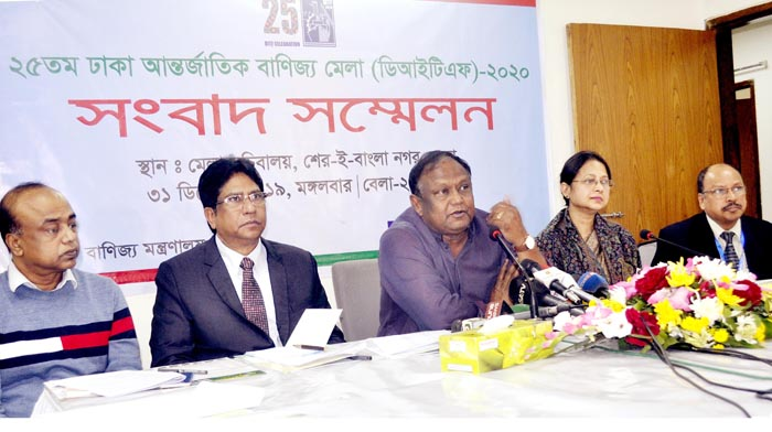 Dhaka Trade Fair kicks off Wednesday