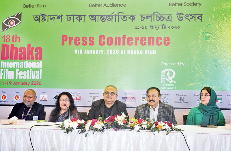 18th Dhaka International Film Festival starts tomorrow