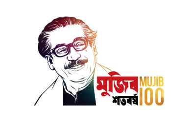 BD missions celebrate Bangabandhu birth centenary countdown