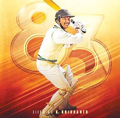 Ranveer Singh shares new 83 poster featuring Jiiva as 'strokeplay sensation' K Srikkanth