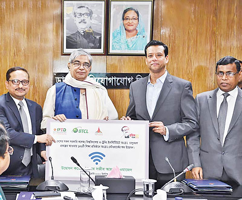 Prime Minister�s ICT Advisor Sajeeb Wazed Joy inaugurates the free Wi-Fi zone at 146 educational institutions from the Posts and Telecommunications Division at the Secretariat on Sunday.photo : BSS