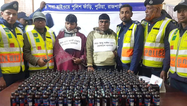 Two held with Phensedyl syrup