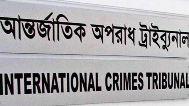 SC verdict on war criminal Qaisar Tuesday