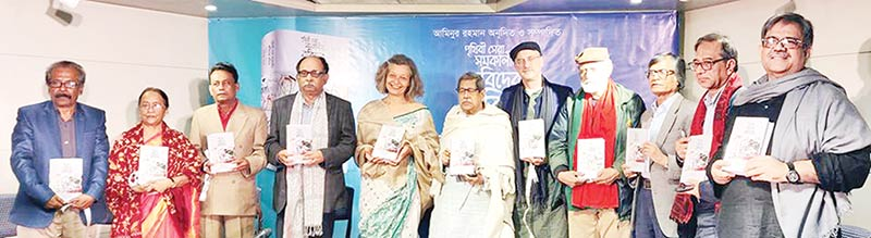 Poets at the book launch.
