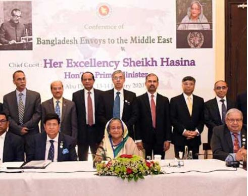 PM asks B'desh envoys to strengthen ties with Muslim countries