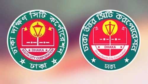 HC dismisses writ; Dhaka city polls on Jan 30