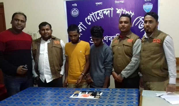 Two held with Yaba tablets